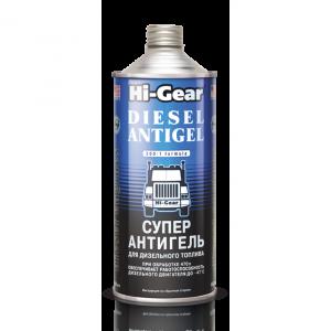 HG3427 - Суперантигель для дизтоплива