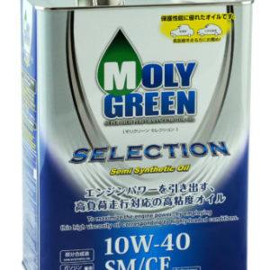 selection10-w40-4l