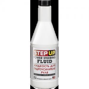 SP7030 - Жидкость для гидроусилителя руля