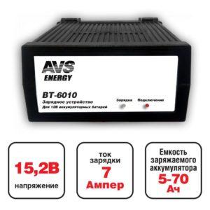 зарядное BT-6010
