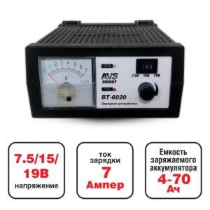 зарядное BT-6020