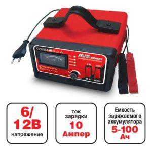 зарядное BT-6025