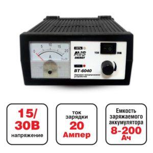 зарядное BT-6040