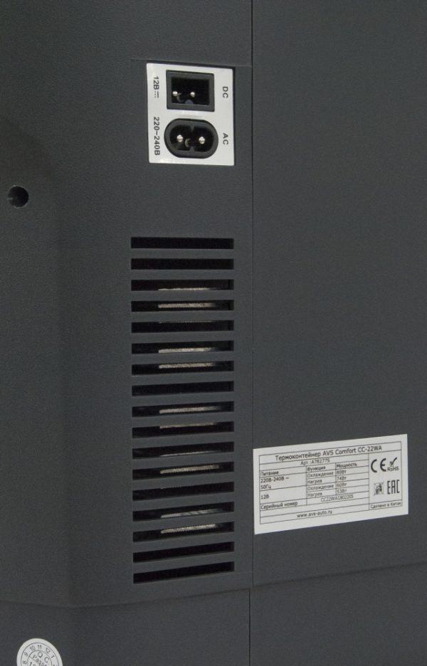 Холодильник автомобильный AVS CC-22WA 3