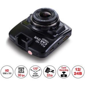 Видеорегистратор автомобильный AVS VR-125HD